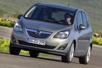ביטוח רכב עובדי מדינה
