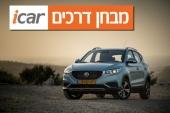 MG ZS EV - מבחן וידאו